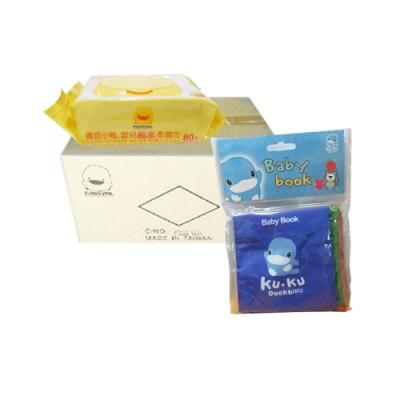 黃色小鴨盒蓋嬰兒純水柔濕巾(80抽*24包/箱)+酷咕鴨KU.KU. 布書*1