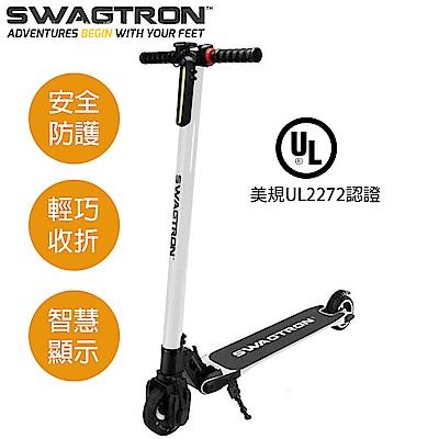 SWAGTRON 美國碳纖維折疊電動滑板車SWAGGER(潮格)-白