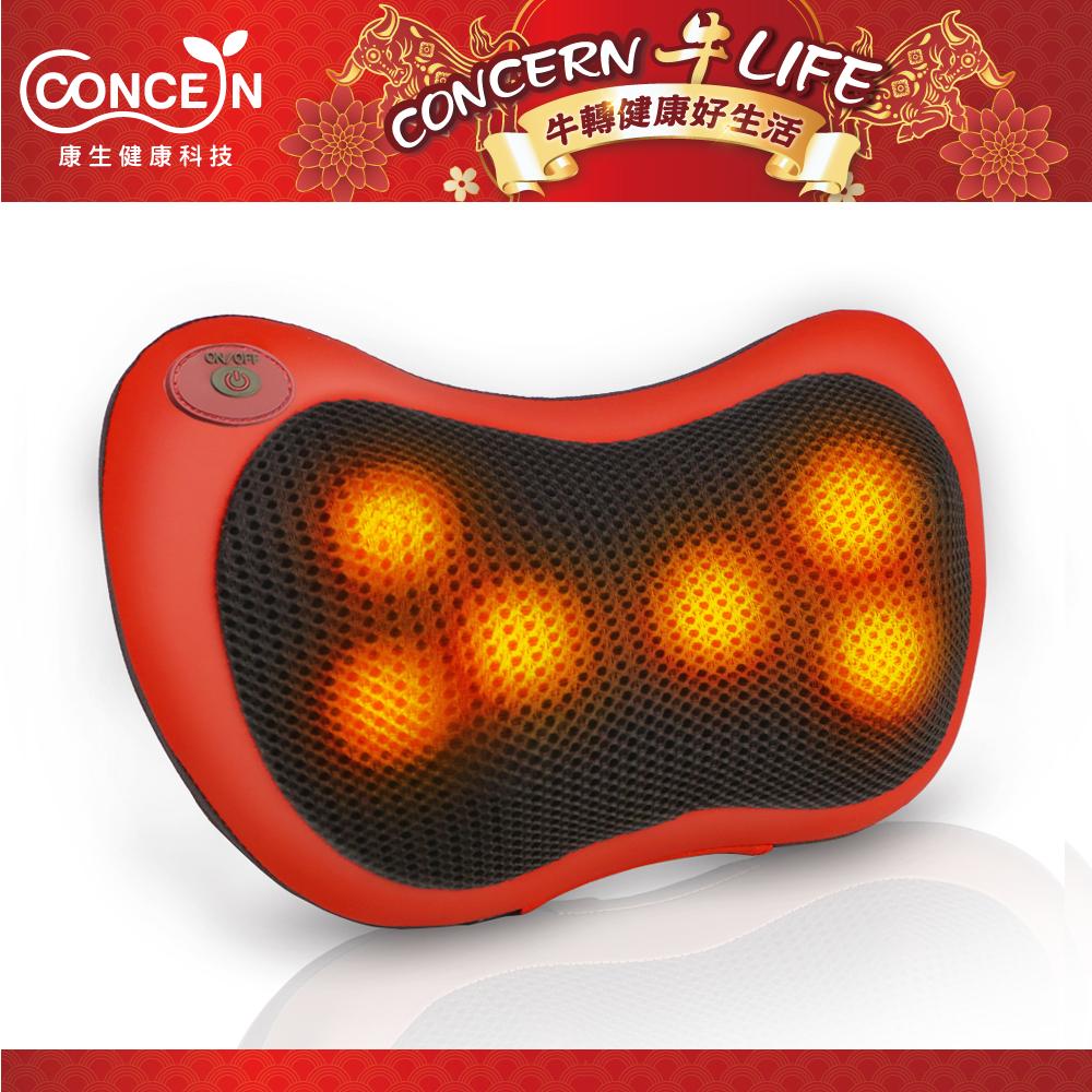 Concern康生 4D新一代摩力寶貝溫熱揉捏按摩枕 磚紅色 CON-1366