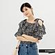 H:CONNECT 韓國品牌 女裝 - 滿版碎花荷葉邊斜肩短衫-深藍 product thumbnail 1