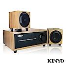 (福利品)KINYO音樂大師2.1聲道全木質音箱KY1601