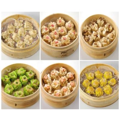 禎祥食品‧極品綜合燒賣(如意/金黃/翡翠/香菇/火腿/蝦仁)