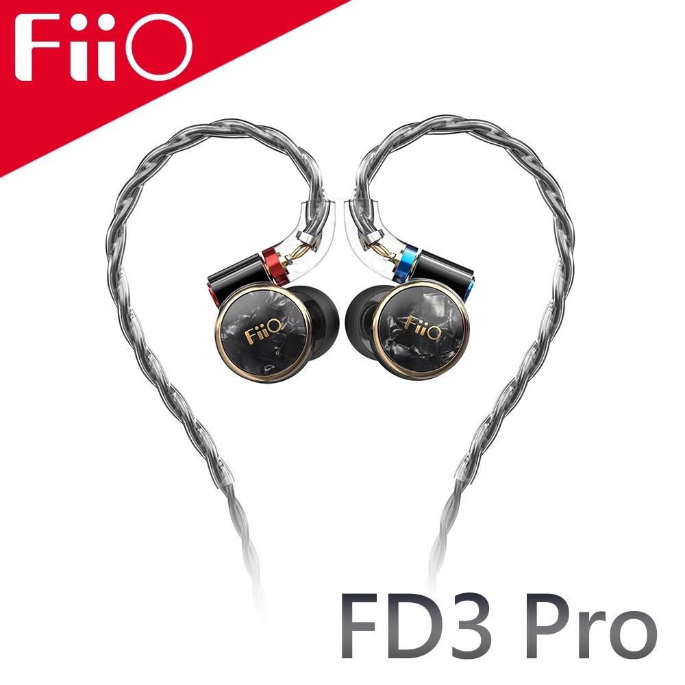 FiiO FD3 Pro 類鑽石振膜動圈MMCX可換線耳機