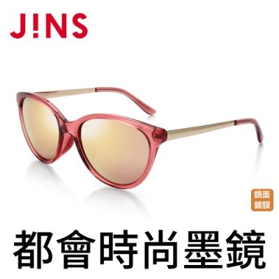 JINS 都會時尚墨鏡(特ALRF17S811)