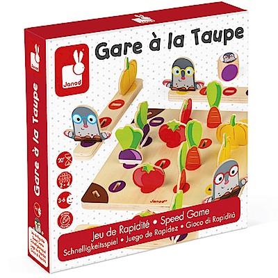 法國Janod 趣味桌遊 - 土撥鼠菜園
