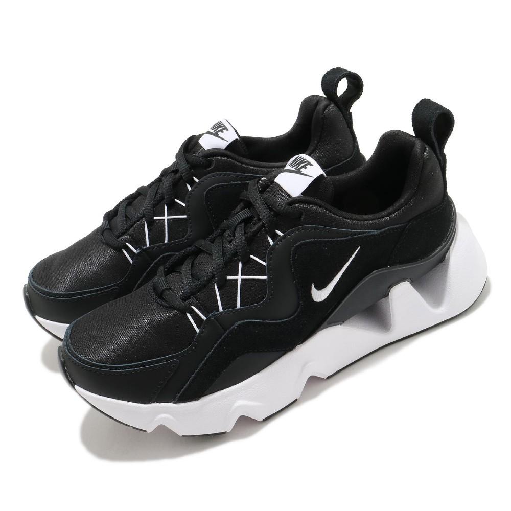 Nike 老爹鞋 W RYZ 365 厚底 休閒 女鞋 網美 穿搭鞋 流行 鏤空  麂皮 皮革 黑 白 BQ4153003