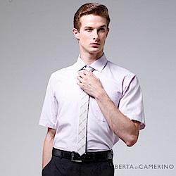 ROBERTA諾貝達 台灣製 嚴選穿搭 易整防皺舒適短袖襯衫 淺紫