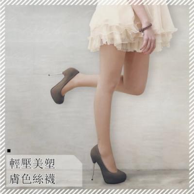 貝柔超彈力50D輕壓美塑透膚絲襪(2雙組)膚色