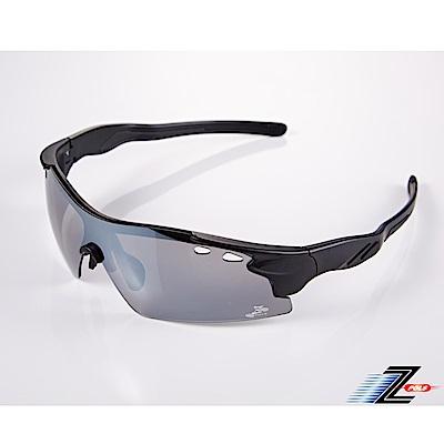 【Z-POLS】新一代頂級一片式帥氣電鍍鏡面抗UV400運動太陽眼鏡