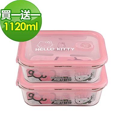 (買一送一)Kitty耐熱玻璃保鮮盒 - 長方1120ml