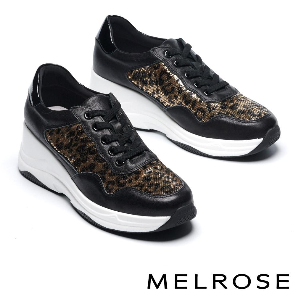 休閒鞋 MELROSE 時髦潮感亮片拼接牛皮厚底休閒鞋-豹紋