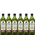 義大利莊園AMOR 初榨橄欖油(1000mlx6瓶)