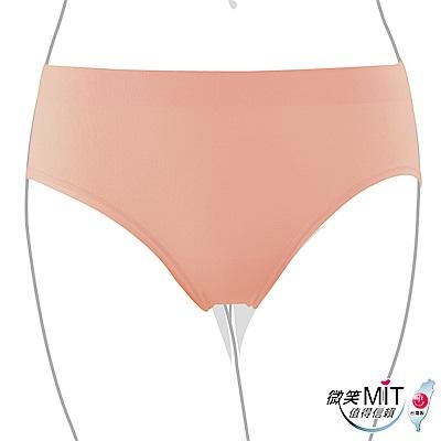 推EASY SHOP-iMEWE 中低腰三角褲(粉漾橙)