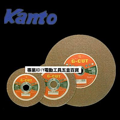 Kant 關東 G CUT 4 英寸 砂輪-單片