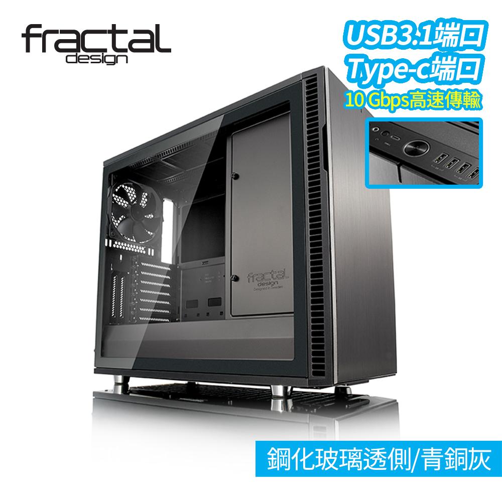 【Fractal Design】Define R6C TG 青銅灰 鋼化玻璃透側電腦機殼