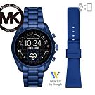 Michael Kors Bradshaw 2觸控智能錶 海軍藍錶帶套組-44mm(MKT5102)
