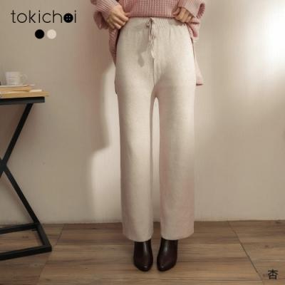 東京著衣 溫暖必備柔軟觸感針織長褲(共二色)