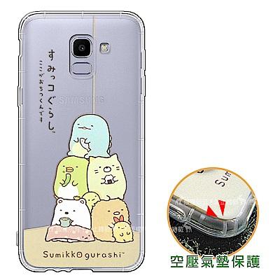角落小夥伴 Samsung Galaxy J6 空壓保護手機殼(角落) 有吊飾孔