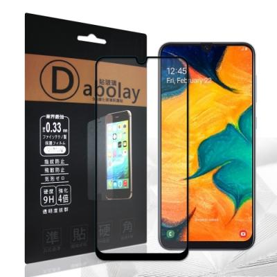 全膠貼合 Samsung A20/A30/A50共用 滿版疏水疏油9H鋼化頂級玻璃膜(黑)