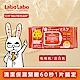 Labo Labo  毛孔緊緻早晚安面膜 (32片入) product thumbnail 1