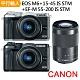 【快】CANON EOS M6+15-45mm+55-200mm 雙鏡組*(中文平輸) product thumbnail 1