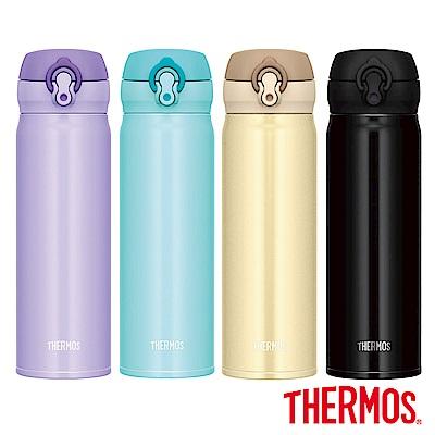 THERMOS膳魔師不鏽鋼真空保溫瓶0.5(JNL-503)