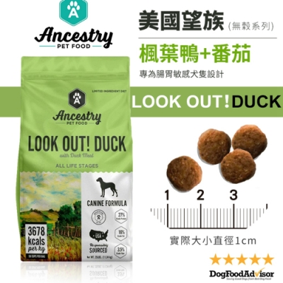 美國Ancestry望族天然無穀低敏犬糧-美國楓葉鴨+番茄 4LBS(1.81kg)