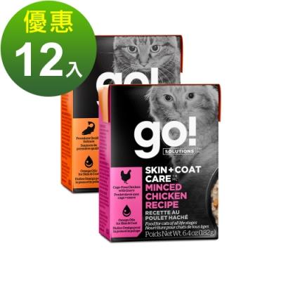 go! 皮毛保健系列 貓利樂餐包 182g 12件組 兩口味混搭 (主食罐 貓罐頭 肉泥 肉絲 肉塊 雞肉 蔬果 鮭魚)
