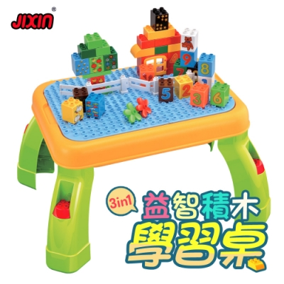 【BabyTiger虎兒寶】3in1益智積木桌組(兩款任選)