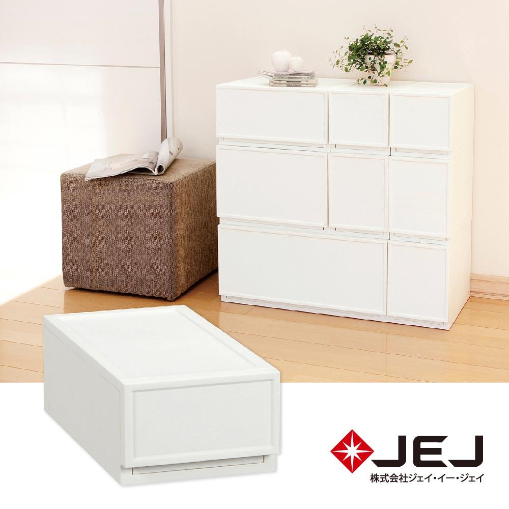 日本JEJ Favore和風自由組合堆疊收納抽屜櫃/ S120 2色可選