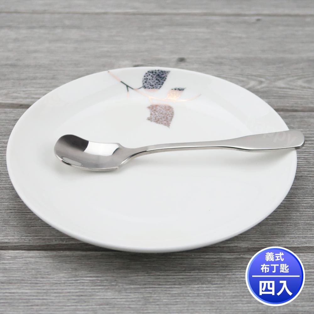 王樣義式布丁匙304不銹鋼小湯匙(4入組)