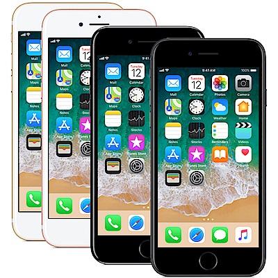 【福利品】Apple iPhone 7 256G 4.7吋智慧型手機