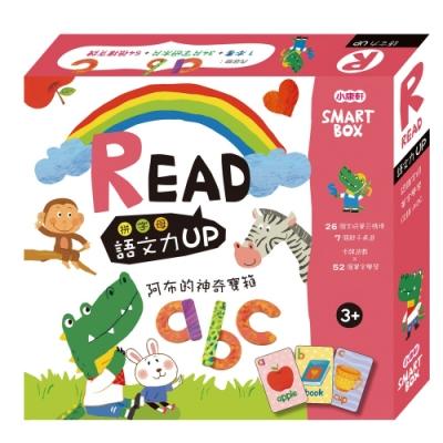 [小康軒] SMART BOX 益智遊戲盒-語文力Read