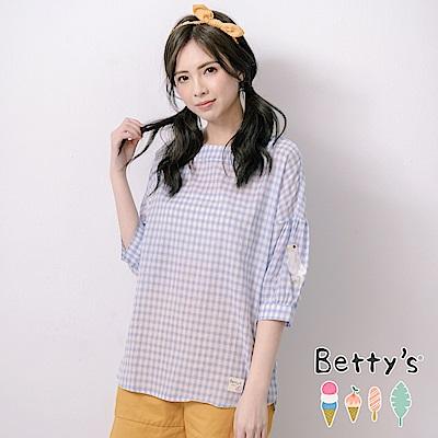 betty s貝蒂思後半開襟小鳥刺繡上衣淺藍