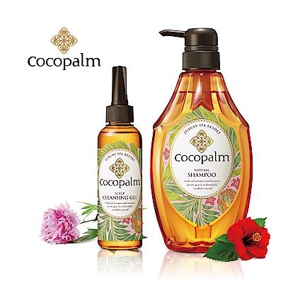 (洗髮+精油組)日本SARAYA-Cocopalm豐盈亮澤無矽洗髮露+頭皮深層潔淨按摩精油
