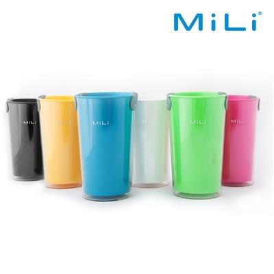 MiLi 繽紛隨行杯造型立架 辦公桌筆筒/車用 擴充充電器
