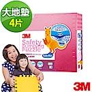 3M 兒童安全防撞地墊61.5cm(粉紅/4片)