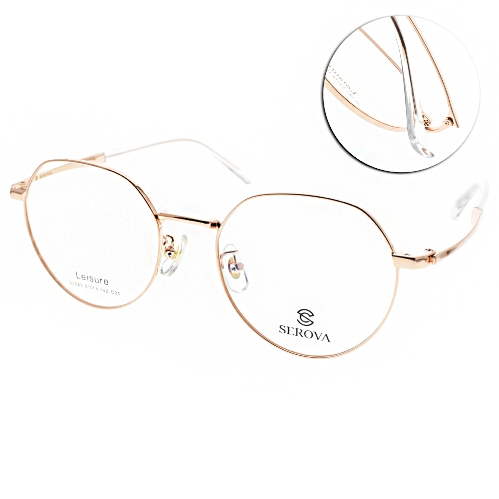 SEROVA眼鏡 低調流行韓風款/金-透明 #SE SL543 C01