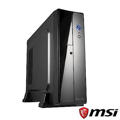微星H310平台[黑羽武姬]G5400/4G/120G_SSD