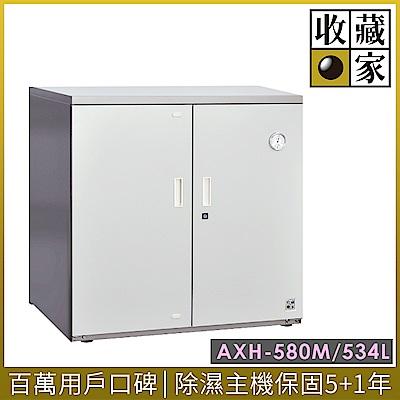 收藏家左右門大型電子防潮箱 AXH-580M