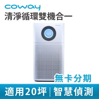 [無卡分期-12期]Coway 20坪 綠淨力噴射循環空氣清淨機 AP-1516D