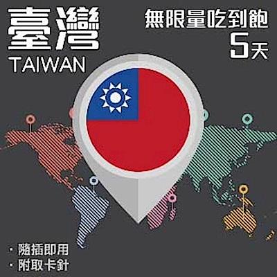 【PEKO】加送卡套 台灣上網卡 5日高速4G上網 無限量吃到飽 優良品質
