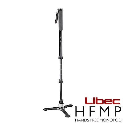 日本 Libec HFMP 專業級錄影單腳架