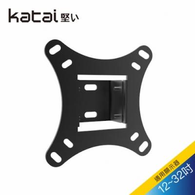 【katai】10-26吋液晶萬用壁架/ITW-100T