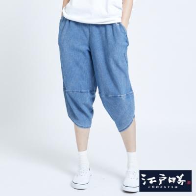 EDO KATSU江戶勝 INDIGO綁帶燈籠牛仔褲-中性-拔淺藍