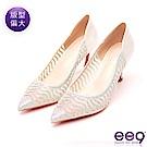 ee9 名媛氣息奢華透膚鑲嵌亮鑽Royal Style跟鞋 粉色