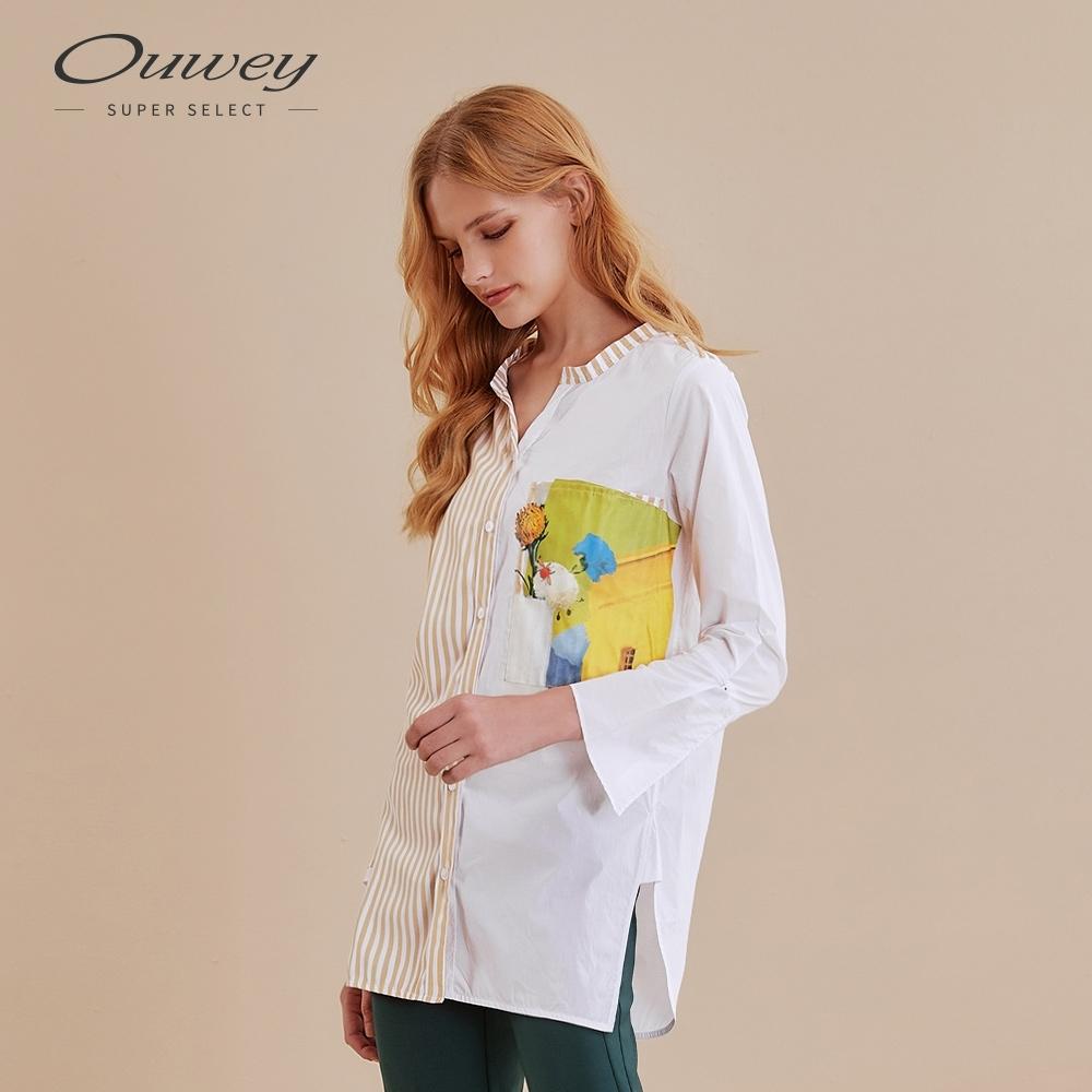 OUWEY歐薇 水彩花園印花條紋拼接上衣(白)