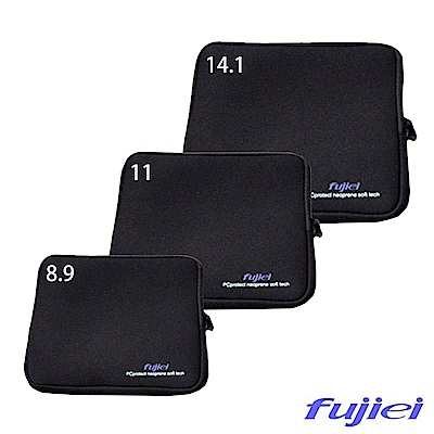 【Fujiei】筆記型電腦/平板8.<b>9</b>吋多功能防震包