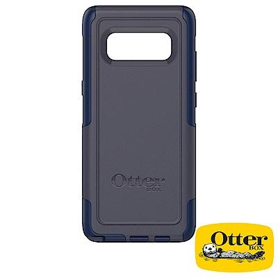 OtterBox Galaxy Note8通勤者系列保護殼-深藍