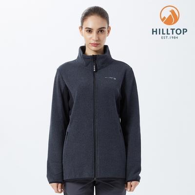 【hilltop山頂鳥】女款石墨烯吸濕快乾保暖刷毛外套H22FX5 黑